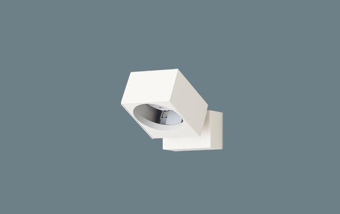 照明 おしゃれパナソニック Panasonic 【スポットライトLGB84010 LED用 天井付型・壁付型・据置取付型 ※ランプ別売】