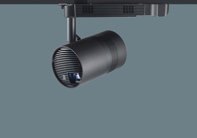 照明 おしゃれパナソニック Panasonic 【スポットライト型プロジェクター 2000 lmタイプNTN91002B ブラック配線ダクト取付け型 リモコンで簡単操作 いつもの空間をスマートにサプライズ。】