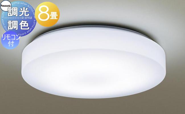 照明 おしゃれ ライトパナソニック Panasonic 【シーリングライトLGBZ1518K 電球色~昼光色乳白つや消し フレームレスのシンプルなタブレットデザイン 調光・調色/~8畳】 ※リモコン送信器同梱