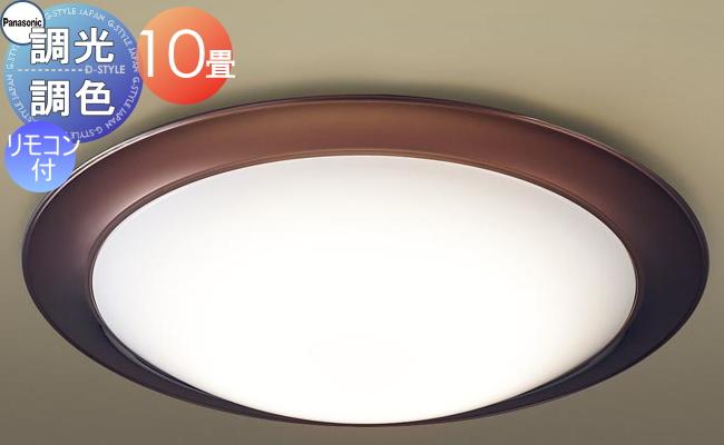 照明 おしゃれ ライトパナソニック Panasonic 【シーリングライトLGBZ2532K 電球色~昼光色枠(グレージュメタリック仕上) マンションリビングなどにさらなる高級感を与えます 調光・調色/~10畳】 ※リモコン送信器同梱