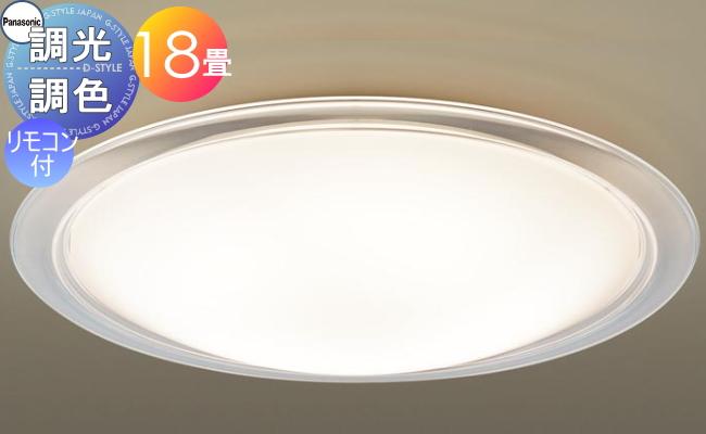 照明 おしゃれ ライトパナソニック Panasonic 【リビング シーリングライトLGBZ5173 電球色~昼光色枠(透明) インテリアに合わせて選べるラインアップ 業界最高クラスの明るさ 調光・調色/~18畳】 ※リモコン送信器同梱