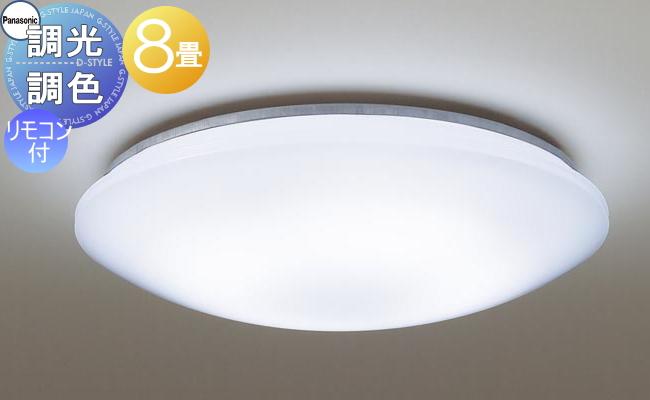 照明 おしゃれ ライトパナソニック Panasonic 【シーリングライトLSEB1168 調光・調色(昼光色~電球色)【アクリルカバー】乳白つや消し ~8畳】