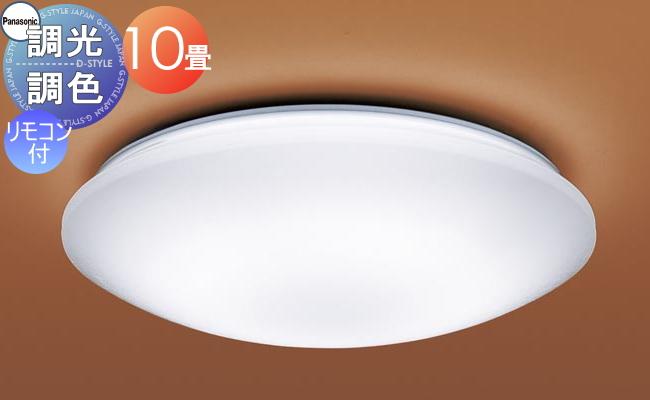 照明 おしゃれ ライトパナソニック Panasonic 【和風照明 シーリングライトLSEB8045 調光・調色(昼光色~電球色)【アクリルカバー】乳白つや消し・模様入り ~10畳】