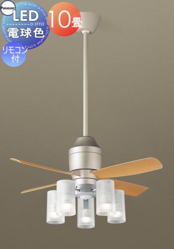 照明 おしゃれパナソニック Panasonic シーリングファンライト組合せセットXS77213Z 電球色幅:φ900 高:1017 登場大人気アイテム mm ~10畳 白熱電球60形5灯器具相当 送料無料 ※リモコン送信器同梱条件により傾斜天井可能