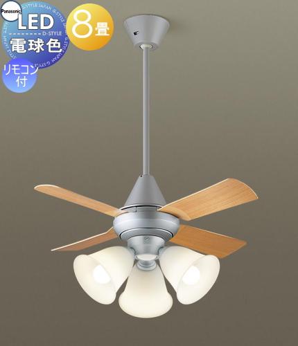 吊下型 LED 電球色 シーリングファン 直付ボルト取付専用 風量4段切替 風向切替 1 fゆらぎ 1~6時間 1時間単位 ライト 上部:ライトグレープラスチック羽根ライトナチュラル木調~8畳 天井照明 パナソニック シーリングファンライトXS96244Kプラスチック本体下部:ライトシルバーメタリック 送料無料 激安 お買い得 キ゛フト 購買 Panasonic ※リモコン付 おしゃれ 照明 タイマー
