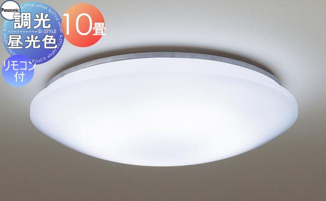 照明 おしゃれ ライトパナソニック Panasonic 【シーリングライトLGC4110D 昼光色【アクリルカバー】乳白つや消し ~10畳】