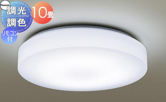 即納!最大半額! 照明 おしゃれ ライトパナソニック Panasonic シーリングライトLGC41160 調光・調色昼光色~電球色アクリルカバー乳白つや消し ~10畳, リヴェール プレミアム ef59b59e