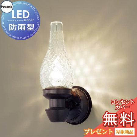 エクステリア 屋外 照明 ライトパナソニック Panasonic アンティーク 照明器具 LGW85210Z 電球色 門柱灯 玄関灯 お得 LED 送料無料 一部地域を除く ブラケットライト ダークブラウンメタリック ポーチライト