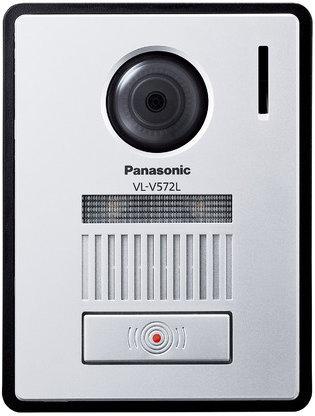 Panasonic(パナソニック)カラーテレビドアホン 【オプション】【別売カメラ玄関子機】【VL-V572L-S】【VLV572LS】【LEDライト搭載】【逆光補正付】【広角レンズ】 【インターホン】【ドアホン】