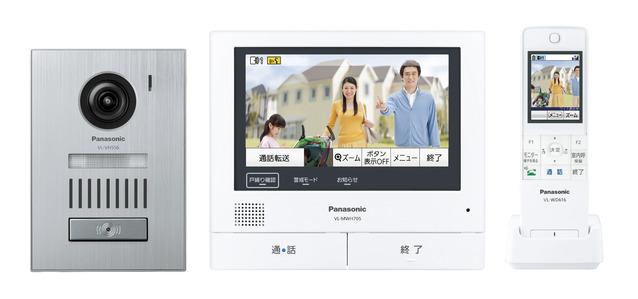 パナソニック(Panasonic) 【 外でもドアホン VL-SWH705KS 】【 外出中でもスマートフォンで来客応対できる 】 【LEDライト搭載】【録画機能】【モニター親機・カメラ玄関子機・ワイヤレスモニター子機】【インターホン】【ドアホン】