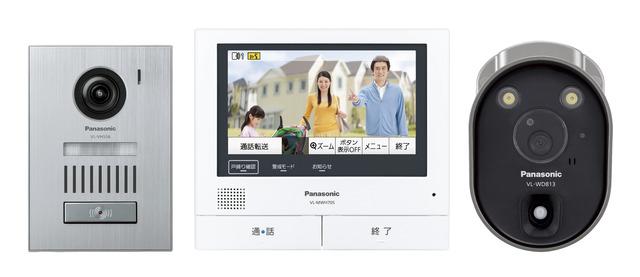 パナソニック(Panasonic) 【 インターホン VL-SVH705KSC 】【アルミヘアラインの玄関子機】【 外でもドアホン 】【 外出中でもスマートフォンで来客応対できる 】 【録画機能】【モニター親機・カメラ玄関子機・センサー付き屋外ワイヤレスカメラ】