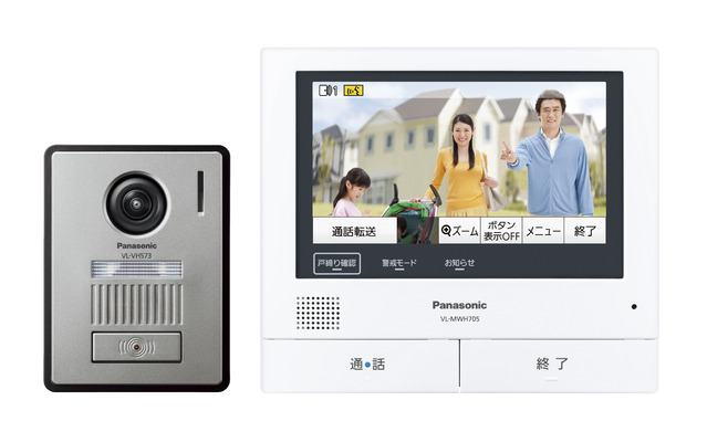 パナソニック(Panasonic) 【 インターホン VL-SVH705KL 】【アルミヘアラインの玄関子機】【 外でもドアホン 】【 外出中でもスマートフォンで来客応対できる 】 【録画機能】【モニター親機・カメラ玄関子機】