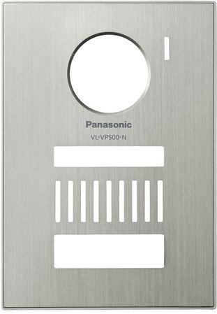 パナソニック(Panasonic) 【 カメラ玄関子機部品 VL-VP500-N 】【 着せ替えデザインパネル シャンパンゴールド 】【 外でもドアホンシリーズシステムアップ別売品 】 【インターホン】 【インターホンカバー】