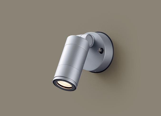 エクステリア 屋外 照明 ライト パナソニック(Panasonic) 【スポットライトLGW40191LE1 電球色LGW40194LE1 温白色LGW40197LE1 昼白色シルバーメタリック 80形電球1灯器具相当LED 防雨型 拡散タイプ】