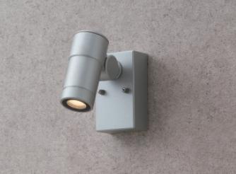 エクステリア 屋外 照明 ライト【三協アルミ】 照明器具 スポットライト【 SLL1型 シルバー 】 電球色別売り専用トランス必要
