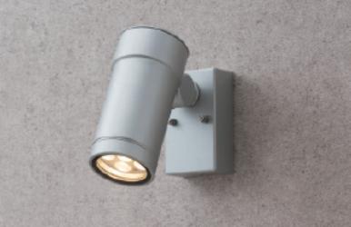 エクステリア 屋外 照明 ライト【三協アルミ】 照明器具 スポットライト【 SLL3型 シルバー 】 電球色別売り専用トランス必要