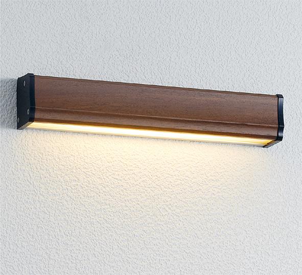 ユニソン(unison)エクステリア 屋外 照明 ライト 12V照明 表札灯 【エコルトウォールライト クルム 横幅250mmサイズ ウォールナット 0700562】 エコルトウォールライト