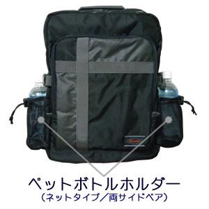 <ランドセル・通学かばん>小学生通学リュック DSG-302(Lサイズ)(両サイドメッシュポケット付)