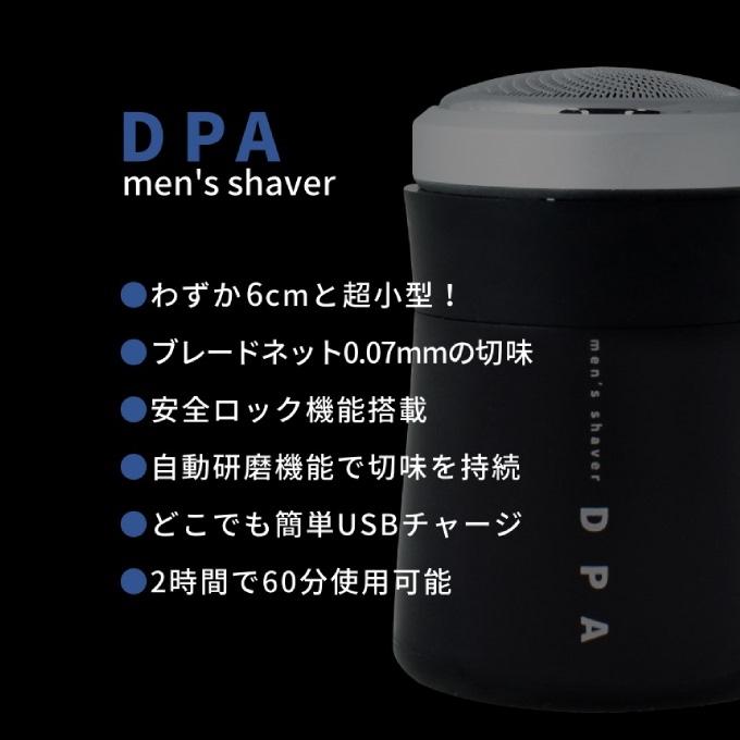 USB充電が可能なポータブルなコンパクトシェーバートラベルシェーバー回転式3枚刃髭剃り