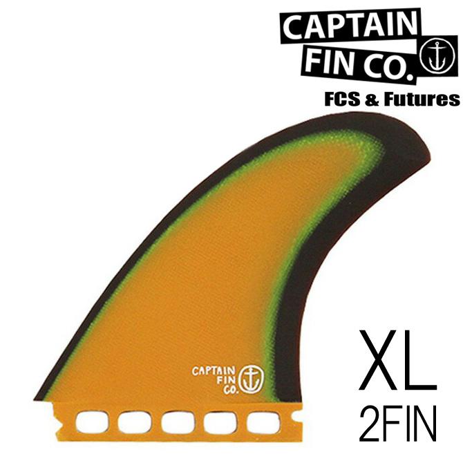 キャプテンフィン シーエフ ツイン+トレイラー モデル サーフボード フィン / Captain Fin CF Twin Especial with Trailer