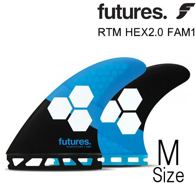 FutureFin Almerrick RTM-HEX 2.0 FAM1 Model MediumSize / フューチャーフィン アールティーエムヘックス エフエーエム1 モデル サーフボードフィン ミディアムサイズ【返品・交換不可】