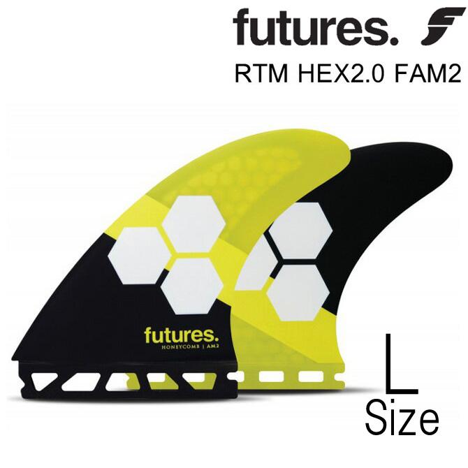 FutureFin Almerrick RTM-HEX 2.0 FAM2 Model LargeSize / フューチャーフィン アールティーエムヘックス エフエーエム2 モデル サーフボードフィン ラージサイズ【返品・交換不可】