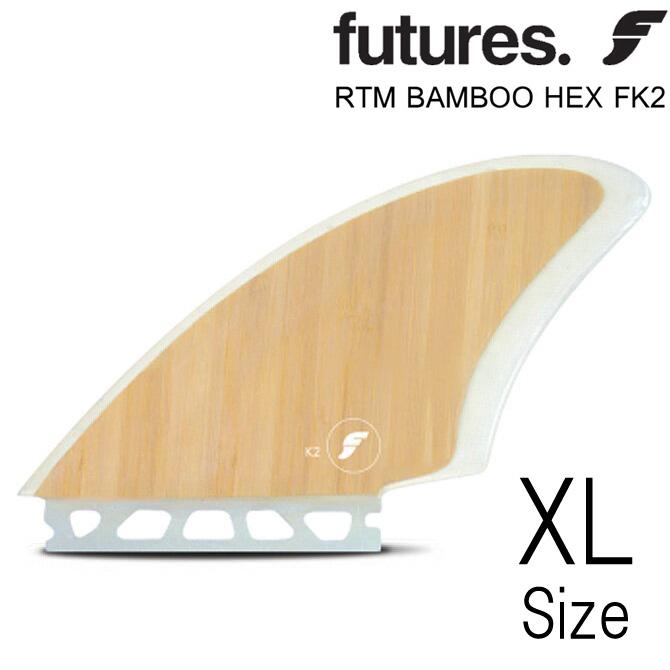 FutureFin RTM Bamboo Hex Twin Keel FK2 Model / フューチャーフィン バンブー ツインキール エフケー2モデル サーフボードフィン