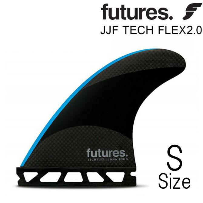 FutureFin Tech Flex 2.0 John John Model SmallSize / フューチャーフィン テックフレックス 2.0 ジョン ジョンフローレンス モデル サーフボードフィン スモールサイズ【返品・交換不可】
