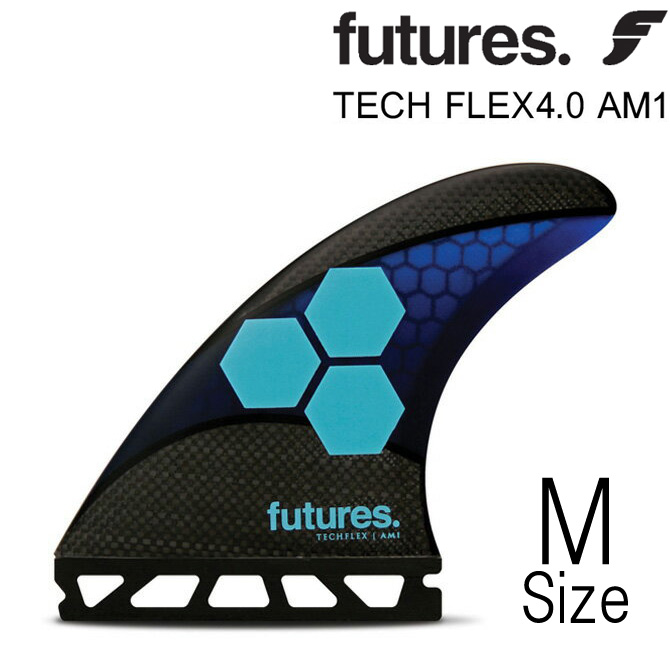 FutureFin Techflex AM-1 Model MediumSize / フューチャーフィン テックフレックス アルメリック1 モデル ミディアムサイズ サーフボードボード フィン【返品・交換不可】