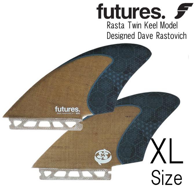 FutureFin RTM Jute Hex Twin Keel Rasta Model / フューチャーフィン ジュート ツインキール ラスタモデル サーフボードフィン