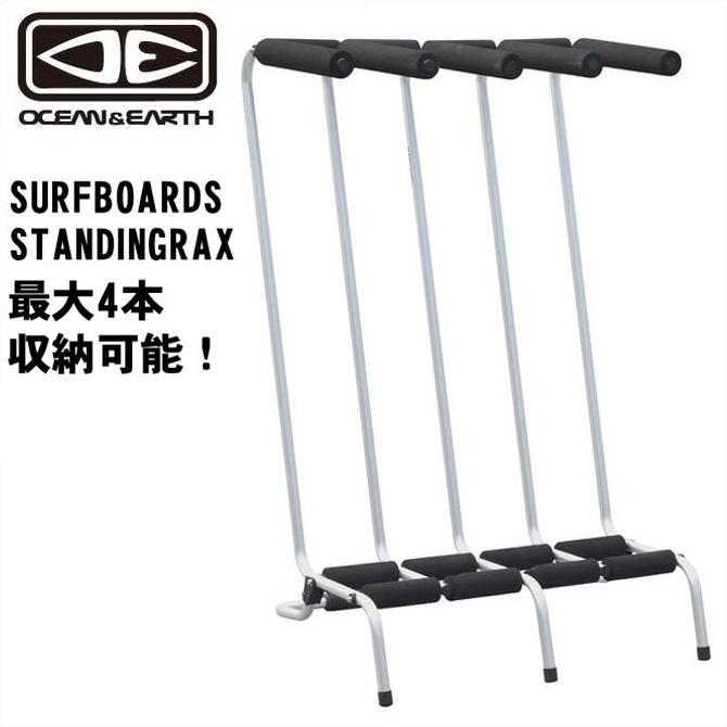 Ocean&Earth Free Standing Rax 4 Boards / オーシャン&アース フリースタンディング ラックス 4 ボード 【返品・交換不可】