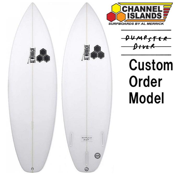 カスタムオーダー チャンネルアイランド アルメリック サーフボード ダンプスターダイバー ラウンドスクエアテール / CustomOrder ChannelIslands Almerrick SurfBoards The DumpsterDiver RoundSquare Tail