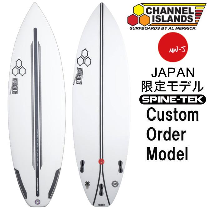 カスタムオーダー チャンネルアイランド サーフボード エムダブリュジェイ スパインテック / CustomOrder ChannelIslands SurfBoards The MWJ SpineTek Japan Limited Model
