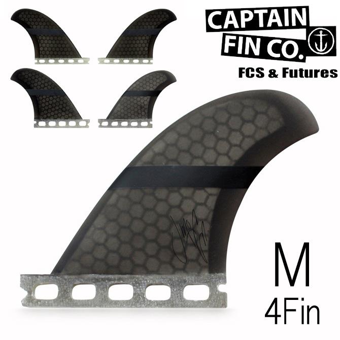 キャプテンフィン ジェフ マッカラム クアッド モデル サーフボード フィン / Captain Fin Jeff McCallum Quad Medium