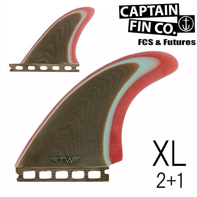 キャプテンフィン タイラー ウォーレン 2+1 モデル サーフボード フィン / Captain Fin Tyler Warren Twin Especial Coffee XLarge