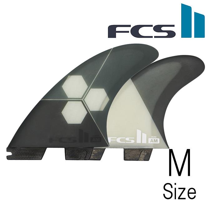 FCS2 AM Almerrick AirCore Tri-Quad Model MediumSize / アルメリック エアコア モデル サーフボード フィン トライクアッド ミディアムサイズ