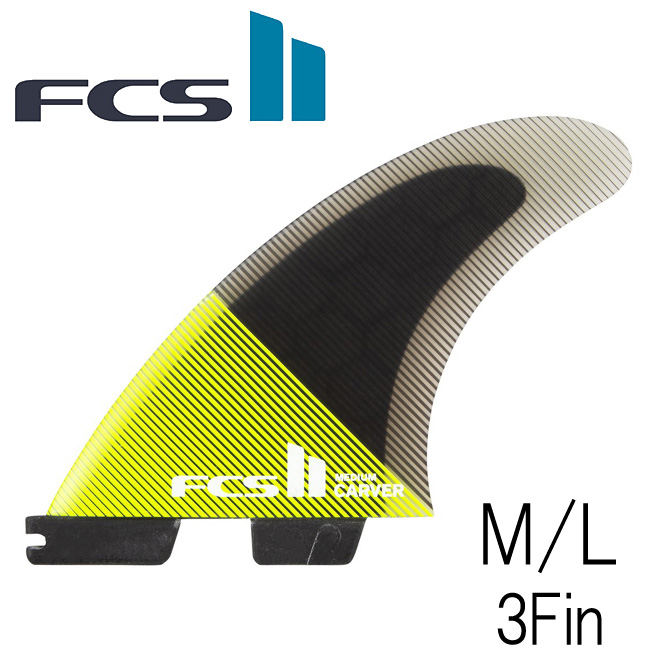 Fcs2 カーバー パフォーマンスコア モデル 3フィン トライフィン FCS Fin Carver PerformanceCore TriFin