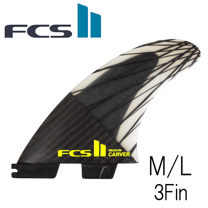 Fcs2 カーバー パフォーマンスコア カーボン モデル 3フィン トライフィン FCS Fin Carver PerformanceCore Carbon TriFin