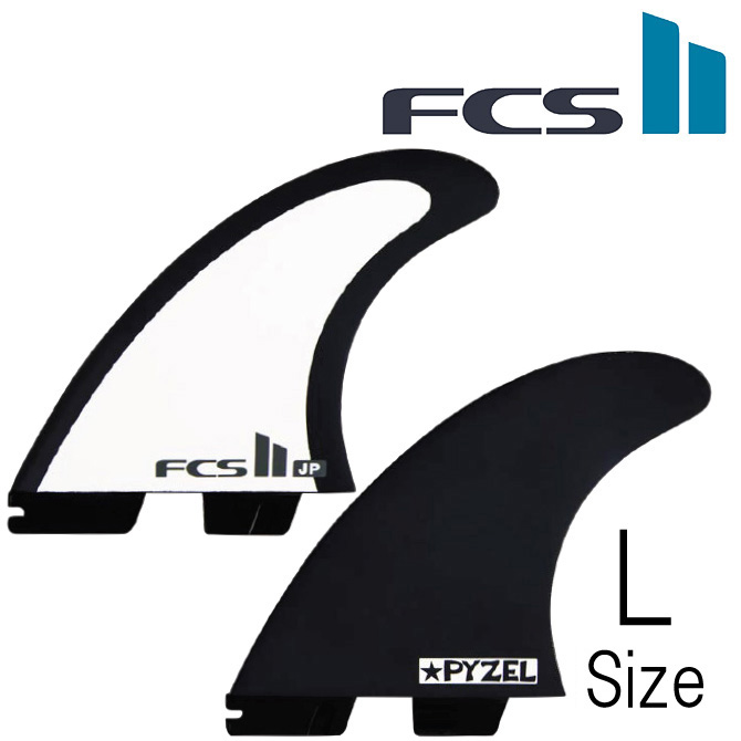 FCS2 Pyzel PerformanceCoreModel LargeSize / パイゼル パフォーマンスコアモデル サーフボード フィン ラージサイズ