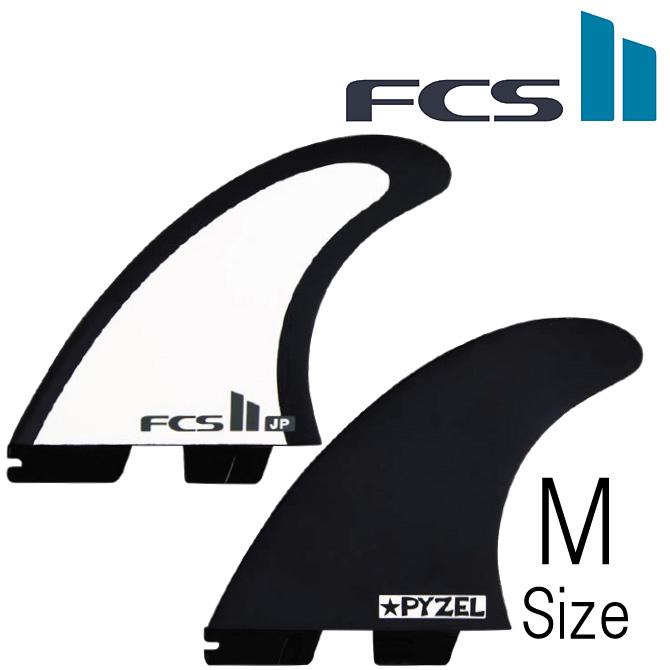 Fcs2 パイゼル パフォーマンスコア モデル ミディアム Mサイズ 3フィン トライフィン FCS Fin Pyzel PerformanceCore Medium