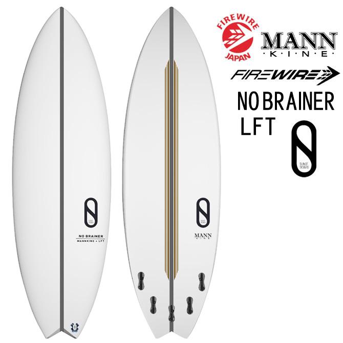 ファイヤーワイヤー サーフボード スレイターデザイン ノー ブレイナー モデル/ Firewire Slater Design Surfboards No Brainer Model
