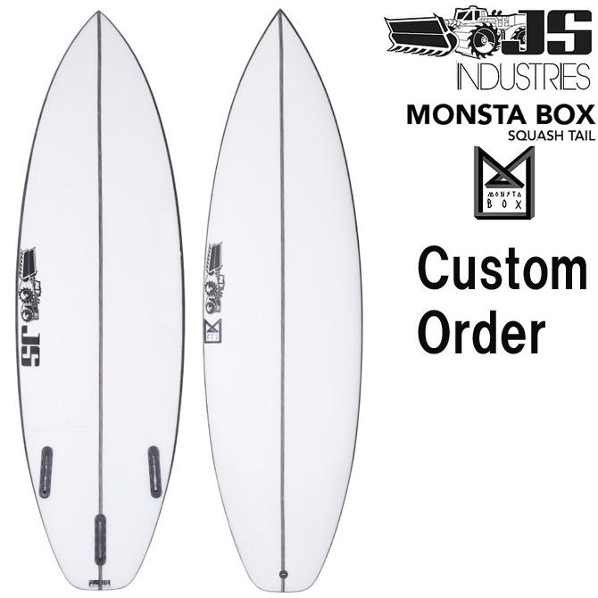 カスタムオーダー JSサーフボード モンスタボックス モデル / CustomOrder JS Industries SurfBoards MonstaBox Model 【返品・交換不可】
