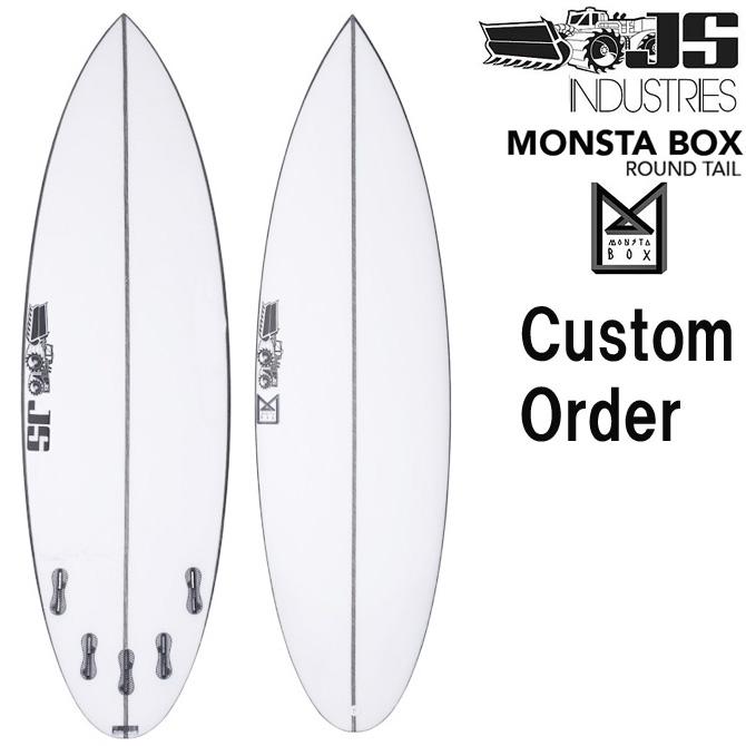 カスタムオーダー JSサーフボード モンスタボックス ラウンドテール モデル / CustomOrder JS Industries SurfBoards MonstaBox RoundTail Model 【返品・交換不可】