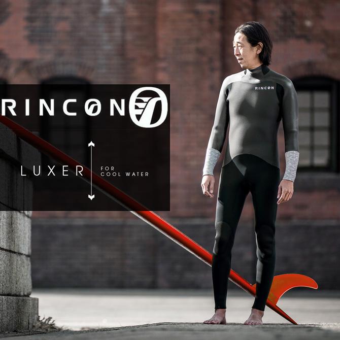 オーダー リンコン ウェットスーツ セミドライ フルスーツ バックジップ モデル / Order Rincon WetSuit SemiDry Fullsuit Luxer