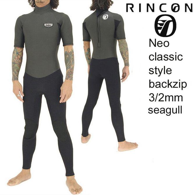 【WEB限定】RinconWetSuit 3/2mmSeagull Limited BackZipModel / リンコンウェットスーツ 3/2mmシーガル リミテッド バックジップモデル 【返品・交換不可】