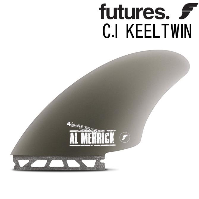 FutureFin C.I Keel Model / フューチャーフィン チャンネルアイランド ツインキールモデル サーフボードフィン