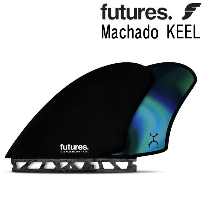 FutureFin Rob Machado TwinKeelModel / フューチャーフィン ロブマチャド ツインキールモデル サーフボードフィン