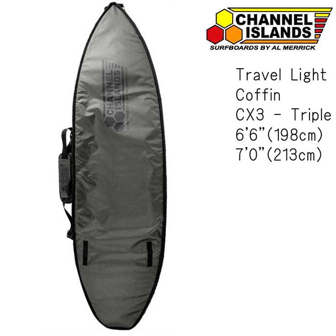 ChannelIslands TravelLight CX3Model SurfBoardCase / チャンネルアイランド トリプルサーフボードケース トラベルライト モデル 【返品・交換不可】