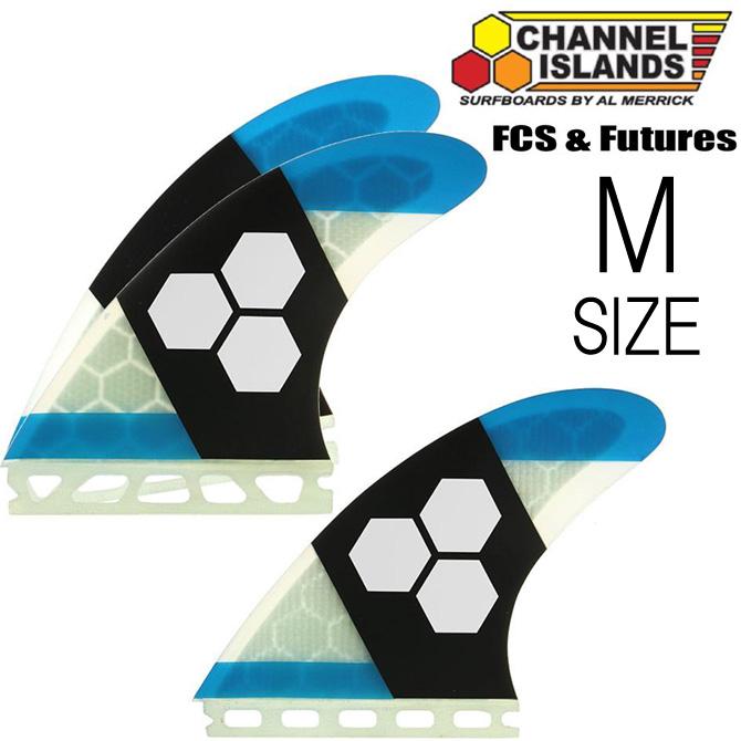 ChannelIslands Tech1 HexCoreModel MediumSize / チャンネルアイランド テック1 ハニカムコアモデル サーフボード フィン ミディアムサイズ 【返品・交換不可】