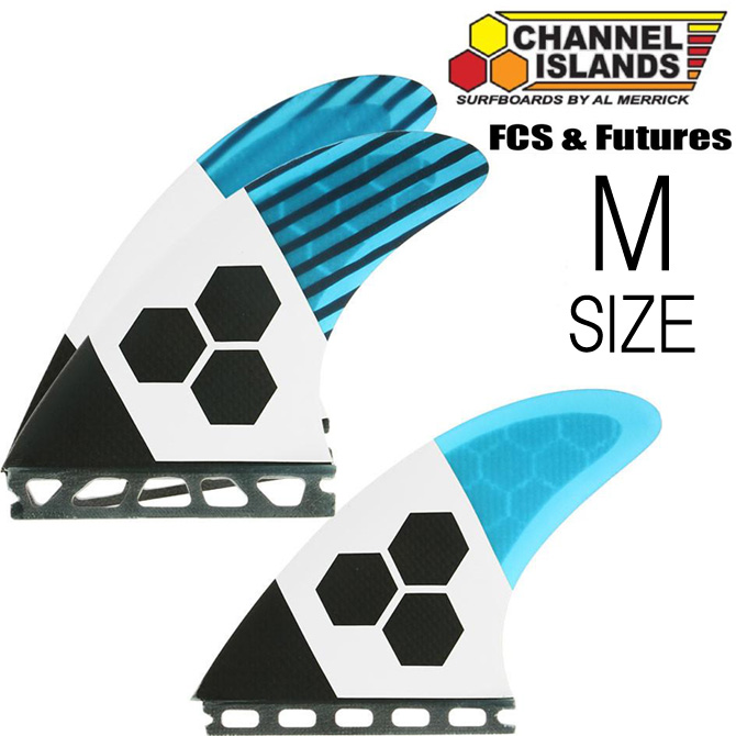 ChannelIslands Tech2 CarbonModel MediumSize / チャンネルアイランド テック2 カーボンモデル サーフボード フィン ミディアムサイズ 【返品・交換不可】